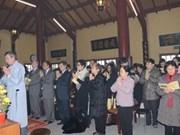 甲午年新年祈福仪式在法国竹林禅院隆重举行