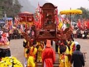 和平省仙寺庙会正式开庙