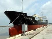 越南航海和船舶工业两家总公司计划明年进行股份化
