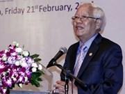 胡志明市领导会见欧洲企业家代表