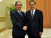 阮善仁同志与中国全国政协主席俞正声举行会谈