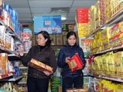 2014年2月居民消费价格指数略增