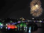 越南首都河内五处遗迹区荣获国家级特殊遗迹证书