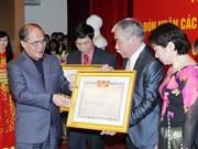 越南国会主席:医生要真正成为病人的依靠