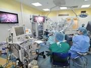 东南亚首个机器人内镜手术中心落成