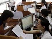 胡志明市大力开展银行与企业联动合作计划