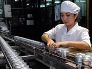 今年前两个月越南外资到位资金总额保持增长势头