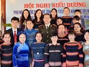 越南西原地区少数民族与宗教界妇女典型受表彰