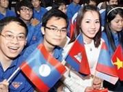 第5届越老柬发展三角区合作青年论坛拉开序幕