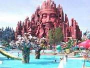 越南胡志明市:2014年接待国际游客量达数百万人次