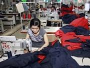 越南岘港市加大企业扶持力度