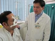 越南首次成功进行鼻子再接手术
