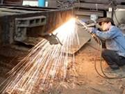 2月份越南工业生产指数大幅增长