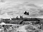 越南奠边府大捷60周年纪念活动组委会举行新闻发布会