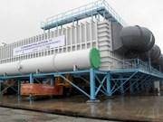 越南斗山重工业有限公司成为东南亚地区首家核电设备供应商