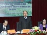 越南政府副总理:帮助西北地区居民脱贫致富