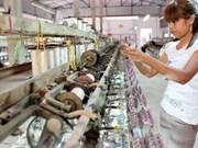 经济专家预测:2016年越南经济进入新增长周期