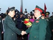 越中边境友好座谈会在越南广宁省举行