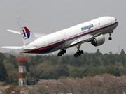 马航客机失踪事件:波音公司协助调查失联客机