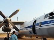 马航客机失踪事件:搜寻范围往DK1海上高脚屋海域到越马重叠海域北边扩大