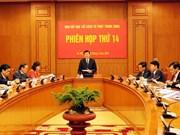 张晋创主席主持召开中央司法改革指委会第14次会议