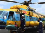 马航客机失踪事件:马来西亚出动舰船到发现疑似飞机机翼碎片的海域