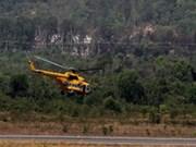 马航客机失踪事件:越南在马航客机失联航路两边展开搜救工作