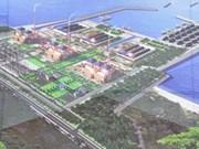 越南永新2号热电站第一机组即将向国家电网输电