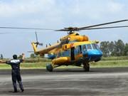 马航客机失踪事件:越南停止在越南海域搜求活动