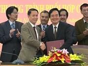 越南通讯社与河内国家大学签署合作计划