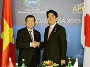 越南国家主席张晋创抵达东京 开始对日本进行国事访问