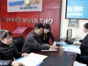 2014年越南保险市场释放乐观信号