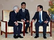 日本天皇明仁会见越南国家主席张晋创