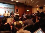 马航客机失踪事件:马来西亚向25个国家求助搜索失联客机
