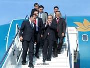 越南国会主席阮生雄对意大利进行正式访问