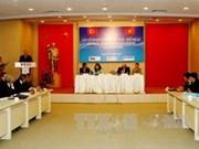 土耳其外交部副部长与越南外交部进行政治磋商