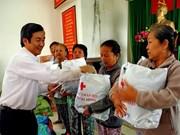 红十字新月会积极参与越南人道救助活动