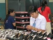 2014年前两个月越南鞋类产品出口额增长22.7%