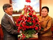 越南庆祝老挝人民革命党成立59周年