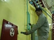 越南林同省大叻市核反应堆安全运行30年