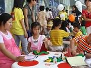 国际幸福日:越南承诺提高人民生活质量