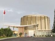 俄罗斯将帮助越南兴建核能研究中心
