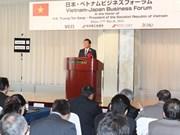 国际舆论高度评价越日两国的战略伙伴关系
