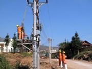 同奈省出资4000亿越盾发展电力系统