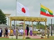 日本外务大臣岸田文雄访问缅甸