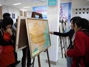 """""""越南黄沙群岛归属越南""""资料图片展在岘港市举行"""