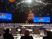 第三届核安全峰会在海牙闭幕