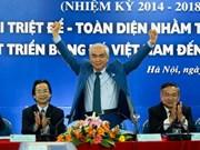 黎雄勇当选越南足联第七届主席