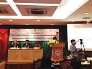 越南需制定同外资企业紧密连接的政策