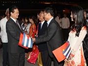 阮晋勇总理对古巴进行正式访问